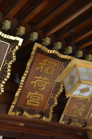 20210331馬橋稲荷神社26