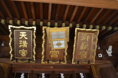 20210331馬橋稲荷神社25