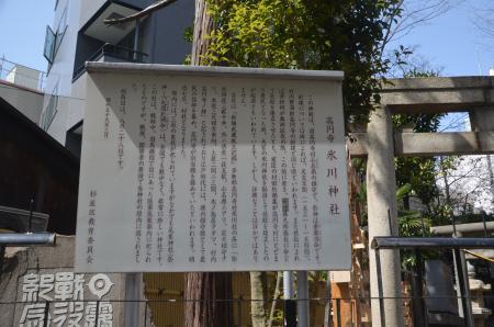 20210331高円寺氷川神社04