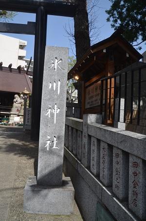 20210331高円寺氷川神社01