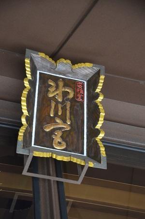 20210331高円寺氷川神社09