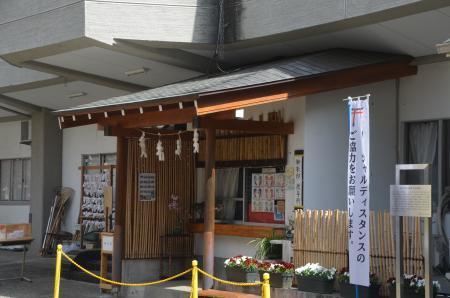 20210331高円寺氷川神社28