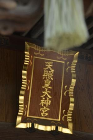 20210331高円寺天祖神社10