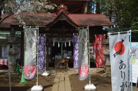 20210402冨里香取神社07