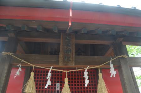 20210402今井神社09