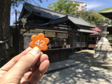 20210415菊田神社12