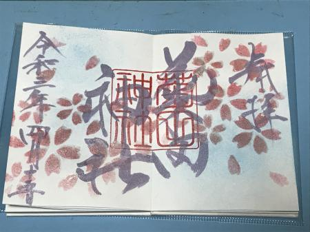 20210415菊田神社14