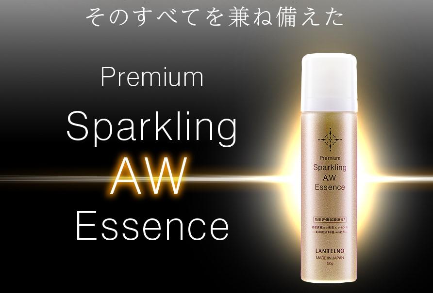 sparklingAWEssence