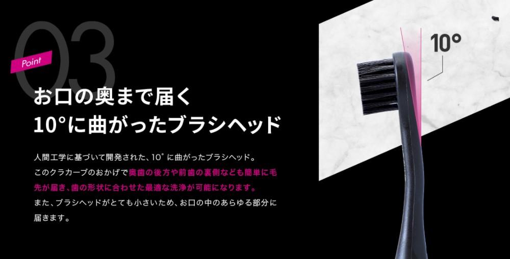 ブラックisホワイト電動歯ブラシ