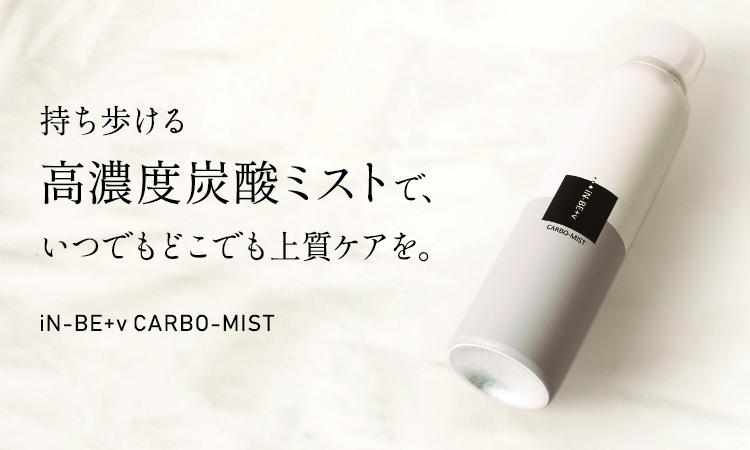 inbe-m-1.jpg