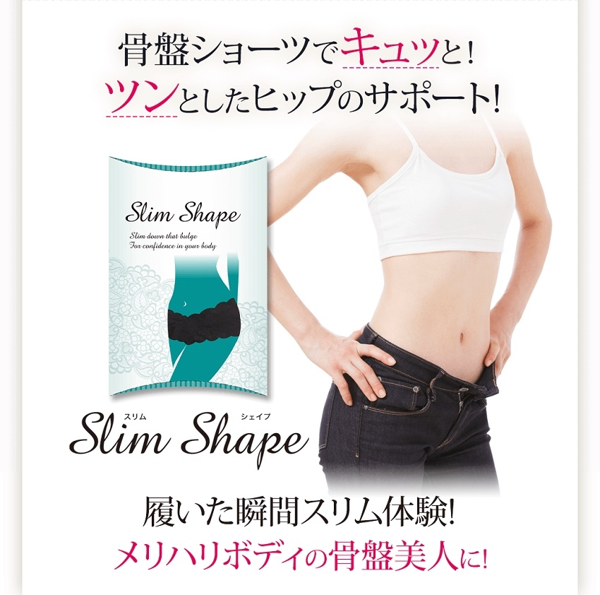Slim Shape