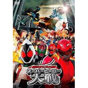 仮面ライダー スーパーヒーロー大戦