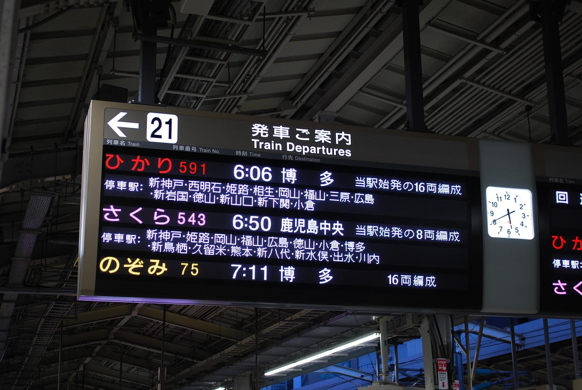 DSC_0273.jpg