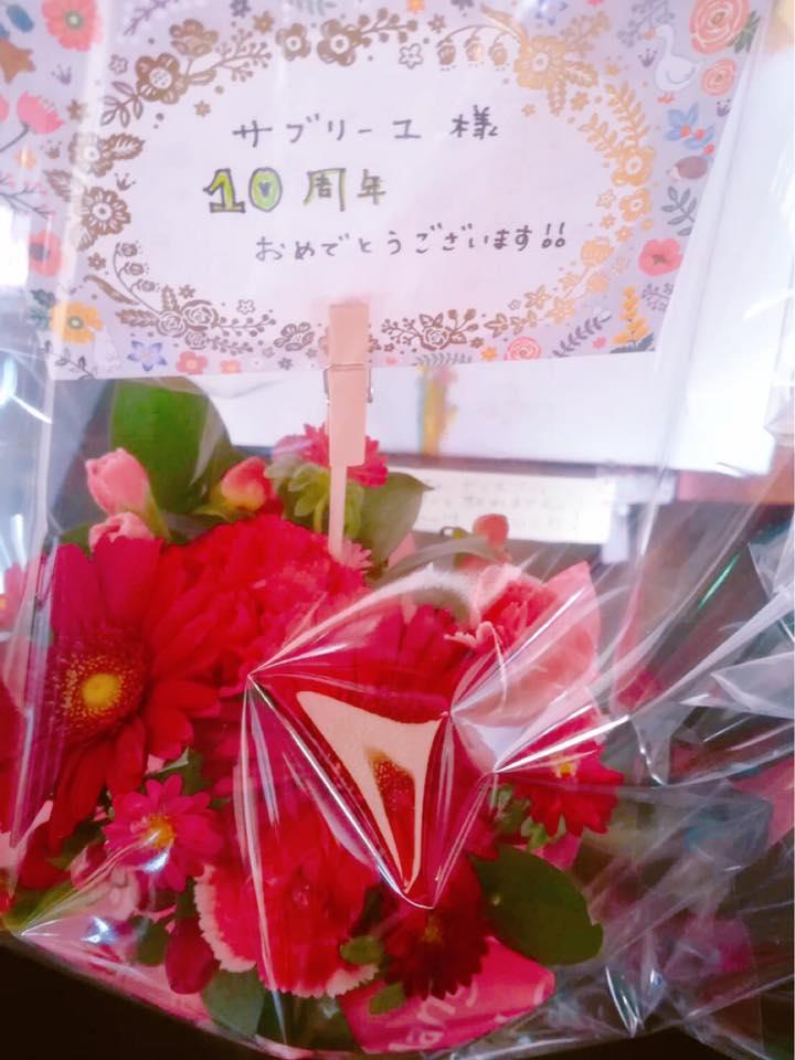 10anni_flower.jpg