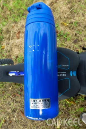 200801利根川自転車道サイクリング 保温水筒