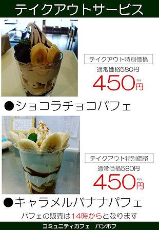 orderve0.jpg