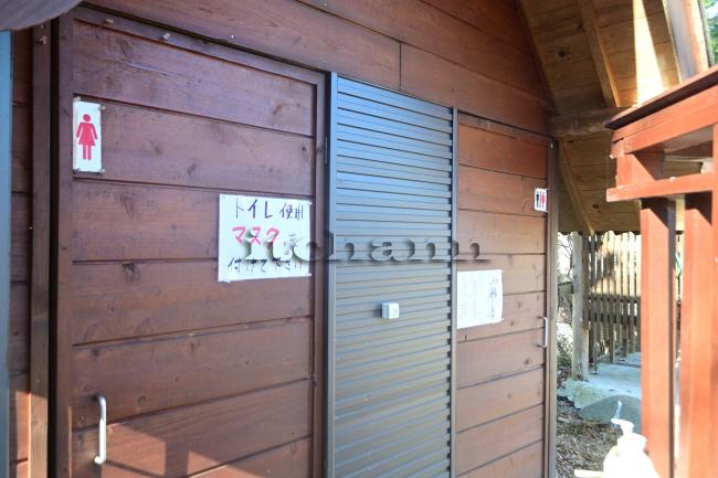 何がなんでもキャンプだし 水之元オートキャンプ場 第2キャンプ場 安全 感染予防 コテージ リバーサイド ベルハウス ドッグラン テンティピ 誰もいない