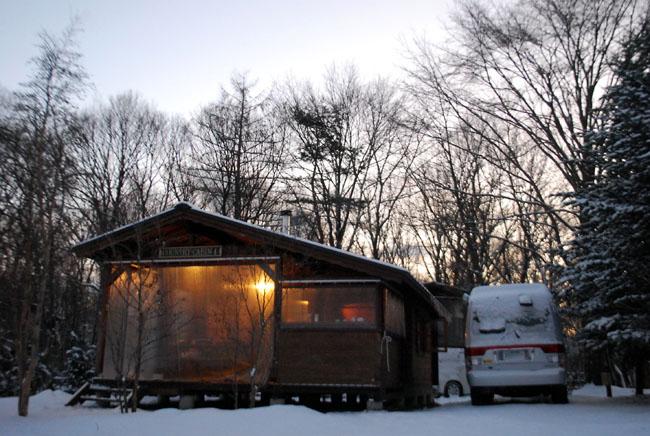 何がなんでもキャンプだし 水之元オートキャンプ場 第2キャンプ場 民宿 風呂 石割の湯 道志の湯 紅椿の湯 温泉 年末年始 冬キャンプ