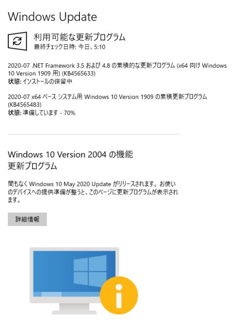 bl200715