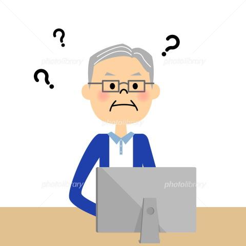 高齢者のパソコンサポート