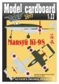 Manshu K-98-011