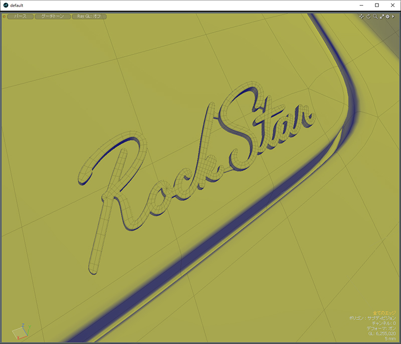 RockStar_Progress45