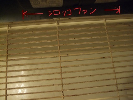 0708DSCF9001 - コピー