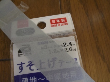 DSCF9008 - コピー
