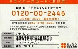 IMG_20201025_0001.jpg