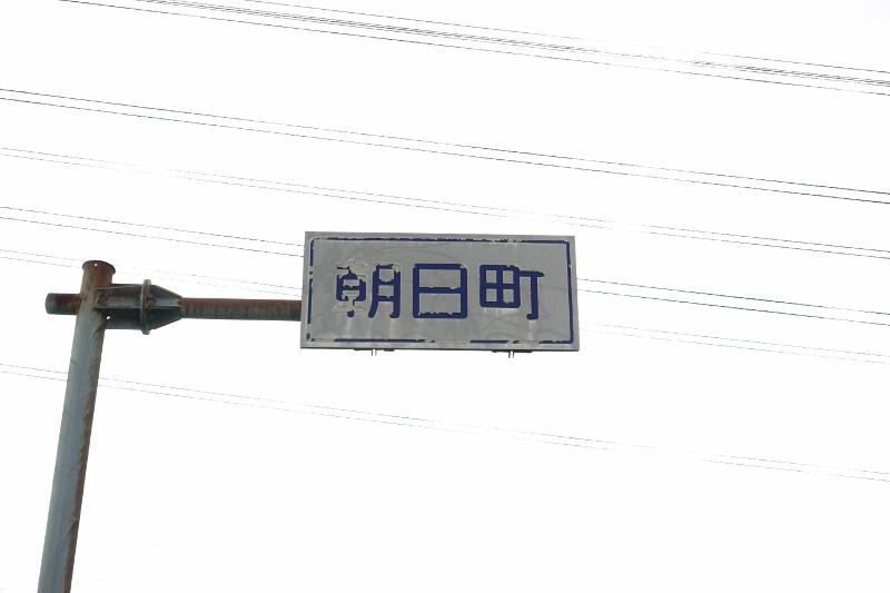 DSC00401 (800x533)