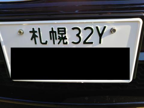 DSC_6092-1.png