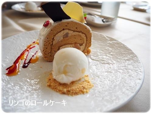 りんごのロールケーキ