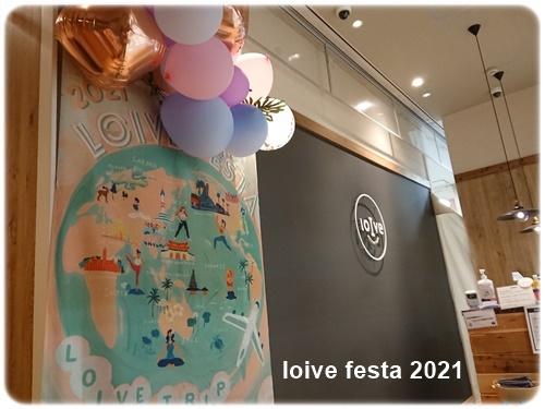 loive festa 2021