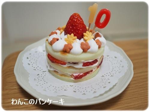 ショコラのパンケーキ