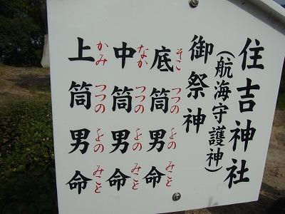 shukusho-RIMG1483_20200913105635252.jpg