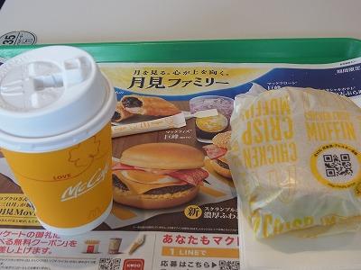 shukusho-RIMG1487_20200918190637402.jpg