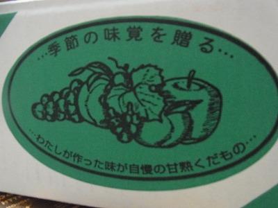 shukusho-RIMG1490_20200918190641fcf.jpg