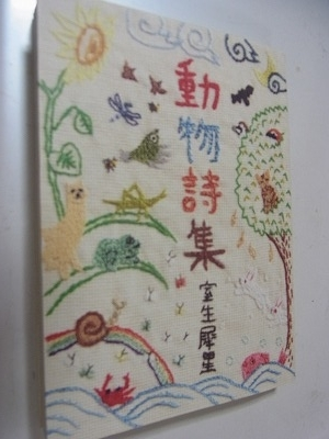 shukusho-RIMG1527_202009221857158ca.jpg