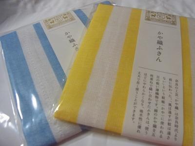 shukusho-RIMG2031.jpg