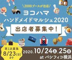 300_250.jpg