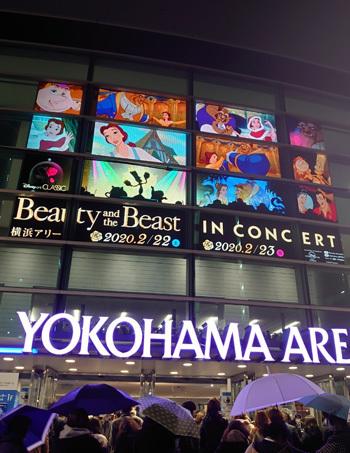 美女 と 野獣 イン コンサート