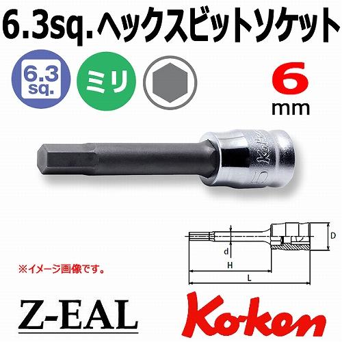 koken-2010mz-50-6.jpg