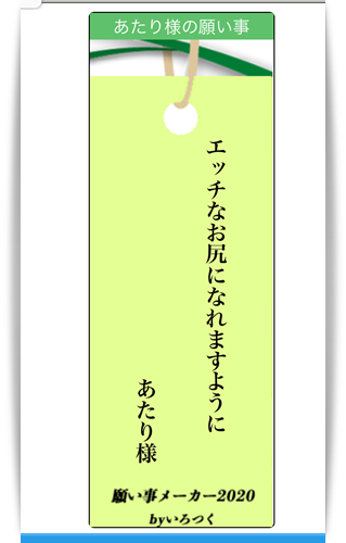 IMG_3164.png