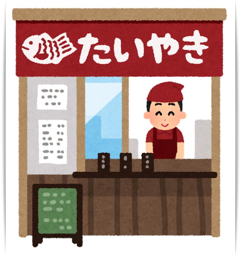 building_taiyaki.png