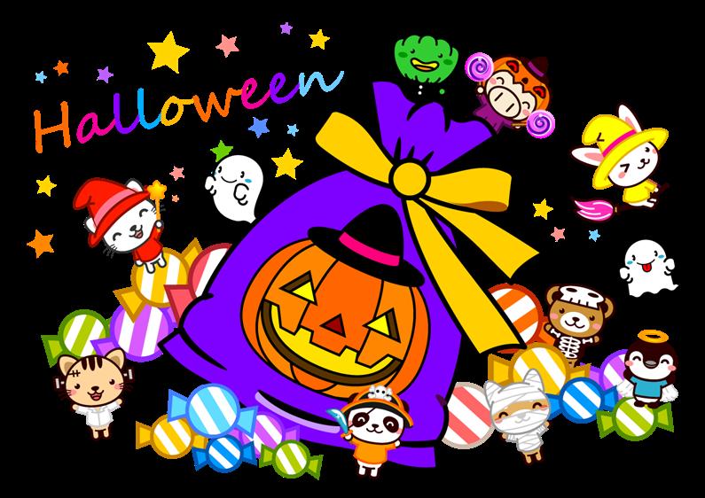 halloween_animal01_b_17_font.png