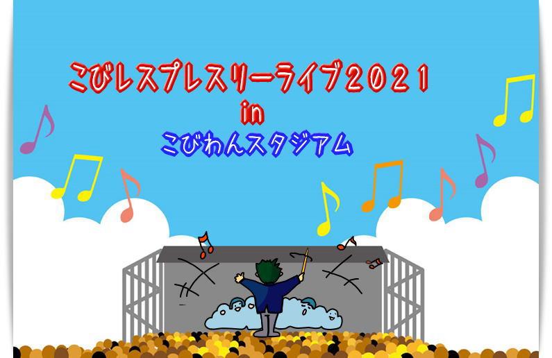 publicdomainq-0026617rqq.jpg