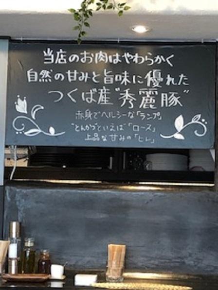 SHIZUKI(3)
