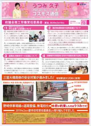 fc2blog_20200406191141bce.jpg