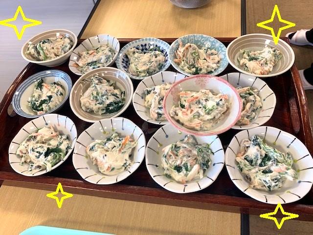 秋刀魚定食⑲
