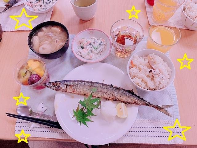 秋刀魚定食⑫